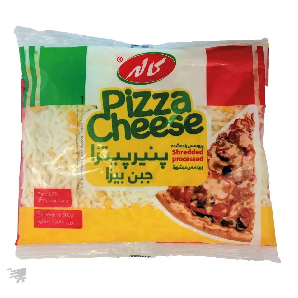 پنیر 500گرمی کاله جبن پیتزا