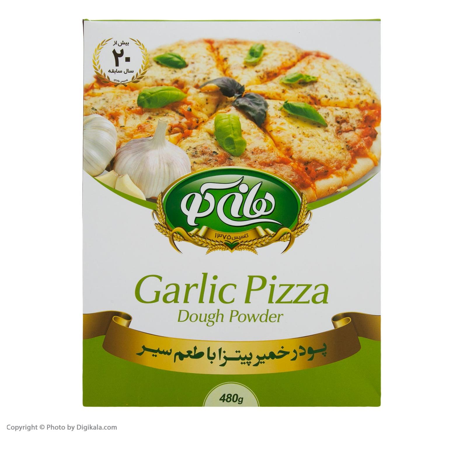 پودر خمیر پیتزا با طعم سیر هانی کو